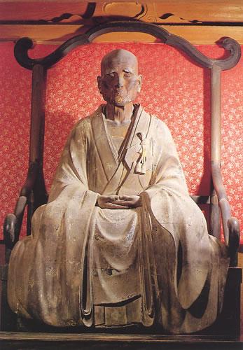紀州由良興国寺 法燈国師坐像 重要文化財